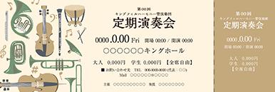 コンサート・イベントのチケットのデザインテンプレート(チケットのデザイン(TK-D-Z0048))
