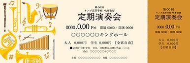 コンサート・イベントのチケットのデザインテンプレート(チケットのデザイン(TK-D-Z0049))