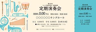 コンサート・イベントのチケットのデザインテンプレート(チケットのデザイン(TK-D-Z0053))