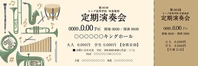 コンサート・イベントのチケットのデザインテンプレート(チケットのデザイン(TK-D-Z0054))