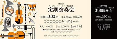 コンサート・イベントのチケットのデザインテンプレート(チケットのデザイン(TK-D-Z0055))