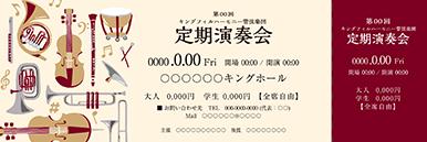 コンサート・イベントのチケットのデザインテンプレート(チケットのデザイン(TK-D-Z0056))