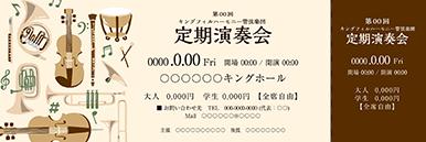 コンサート・イベントのチケットのデザインテンプレート(チケットのデザイン(TK-D-Z0058))
