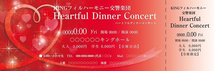 コンサート・イベントのチケットのデザインテンプレート(チケットのデザイン(TK-D-Z0125))