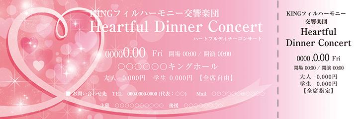 コンサート・イベントのチケットのデザインテンプレート(チケットのデザイン(TK-D-Z0127))