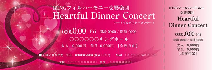 コンサート・イベントのチケットのデザインテンプレート(チケットのデザイン(TK-D-Z0128))