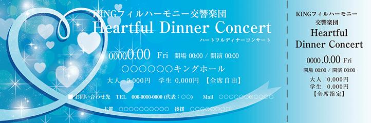 コンサート・イベントのチケットのデザインテンプレート(チケットのデザイン(TK-D-Z0129))
