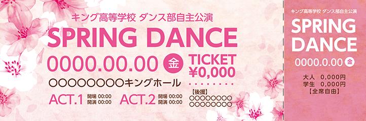 季節・行事・記念日(春・さくら・卒業・入学・新生活)チケットSのデザインテンプレートZ0137