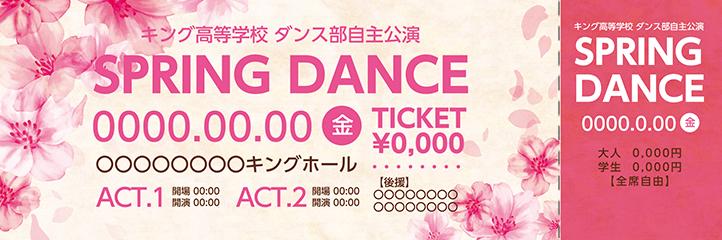 季節・行事・記念日(春・さくら・卒業・入学・新生活)チケットSのデザインテンプレートZ0138