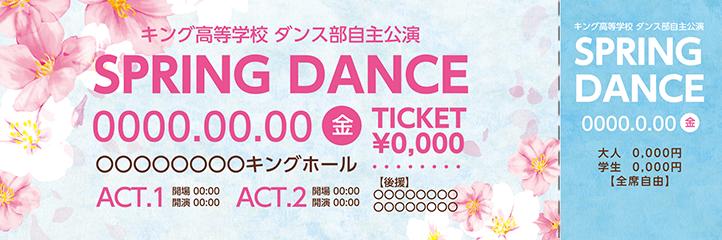 季節・行事・記念日(春・さくら・卒業・入学・新生活)チケットSのデザインテンプレートZ0139