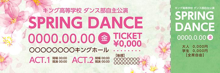 季節・行事・記念日(春・さくら・卒業・入学・新生活)チケットSのデザインテンプレートZ0140