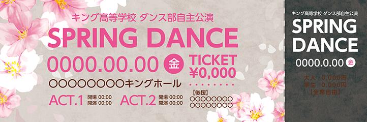 季節・行事・記念日(春・さくら・卒業・入学・新生活)チケットSのデザインテンプレートZ0141