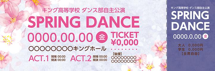 季節・行事・記念日(春・さくら・卒業・入学・新生活)チケットSのデザインテンプレートZ0142