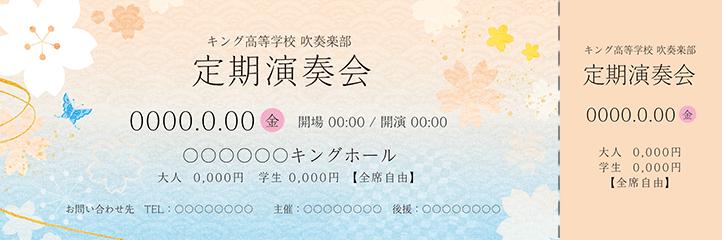 季節・行事・記念日(春・さくら・卒業・入学・新生活)チケットSのデザインテンプレートZ0220