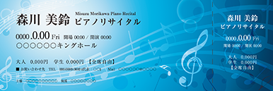 コンサート・イベントのチケットのデザインテンプレート(チケットのデザイン(TK-D-Z0221))
