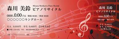 コンサート・イベントのチケットのデザインテンプレート(チケットのデザイン(TK-D-Z0222))