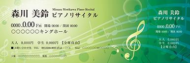 コンサート・イベントのチケットのデザインテンプレート(チケットのデザイン(TK-D-Z0223))