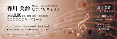 コンサート・イベントのチケットのデザインテンプレート(チケットのデザイン(TK-D-Z0225))