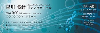 コンサート・イベントのチケットのデザインテンプレート(チケットのデザイン(TK-D-Z0226))