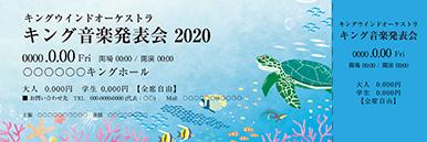 コンサート・イベントのチケットのデザインテンプレート(チケットのデザイン(TK-D-Z0245))