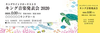 コンサート・イベントのチケットのデザインテンプレート(チケットのデザイン(TK-D-Z0246))