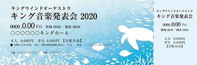 コンサート・イベントのチケットのデザインテンプレート(チケットのデザイン(TK-D-Z0247))