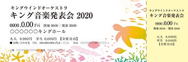 コンサート・イベントのチケットのデザインテンプレート(チケットのデザイン(TK-D-Z0248))