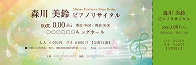 コンサート・イベントのチケットのデザインテンプレート(チケットのデザイン(TK-D-Z0251))
