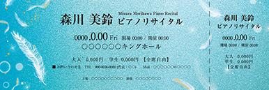 コンサート・イベントのチケットのデザインテンプレート(チケットのデザイン(TK-D-Z0253))