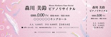コンサート・イベントのチケットのデザインテンプレート(チケットのデザイン(TK-D-Z0254))