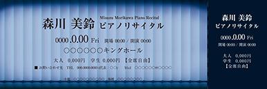 コンサート・イベントのチケットのデザインテンプレート(チケットのデザイン(TK-D-Z0260))