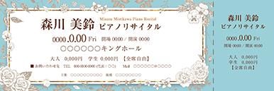 コンサート・イベントのチケットのデザインテンプレート(チケットのデザイン(TK-D-Z0264))