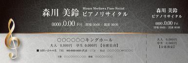 コンサート・イベントのチケットのデザインテンプレート(チケットのデザイン(TK-D-Z0269))