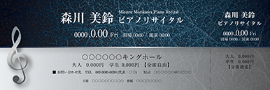 コンサート・イベントのチケットのデザインテンプレート(チケットのデザイン(TK-D-Z0270))