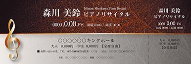 コンサート・イベントのチケットのデザインテンプレート(チケットのデザイン(TK-D-Z0271))