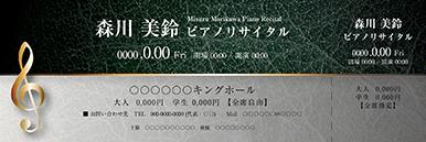 コンサート・イベントのチケットのデザインテンプレート(チケットのデザイン(TK-D-Z0272))