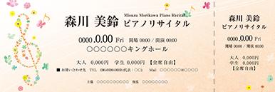コンサート・イベントのチケットのデザインテンプレート(チケットのデザイン(TK-D-Z0274))