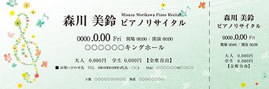 コンサート・イベントのチケットのデザインテンプレート(チケットのデザイン(TK-D-Z0275))