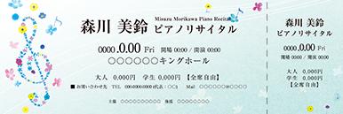 コンサート・イベントのチケットのデザインテンプレート(チケットのデザイン(TK-D-Z0276))