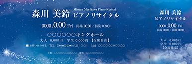 コンサート・イベントのチケットのデザインテンプレート(チケットのデザイン(TK-D-Z0277))