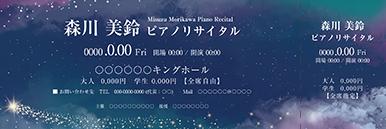コンサート・イベントのチケットのデザインテンプレート(チケットのデザイン(TK-D-Z0278))