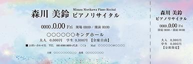 コンサート・イベントのチケットのデザインテンプレート(チケットのデザイン(TK-D-Z0279))