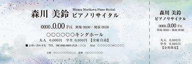 コンサート・イベントのチケットのデザインテンプレート(チケットのデザイン(TK-D-Z0280))