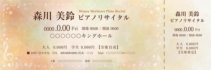 コンサート・イベントのチケットのデザインテンプレート(チケットのデザイン(TK-D-Z0292))