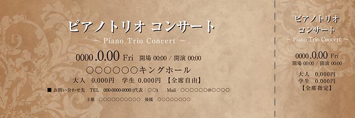 コンサート・イベントのチケットのデザインテンプレート(チケットのデザイン(TK-D-Z0309))