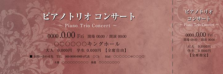 コンサート・イベントのチケットのデザインテンプレート(チケットのデザイン(TK-D-Z0310))