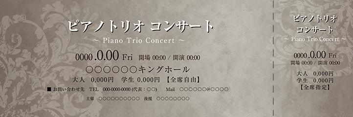 コンサート・イベントのチケットのデザインテンプレート(チケットのデザイン(TK-D-Z0311))