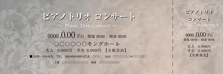 コンサート・イベントのチケットのデザインテンプレート(チケットのデザイン(TK-D-Z0312))
