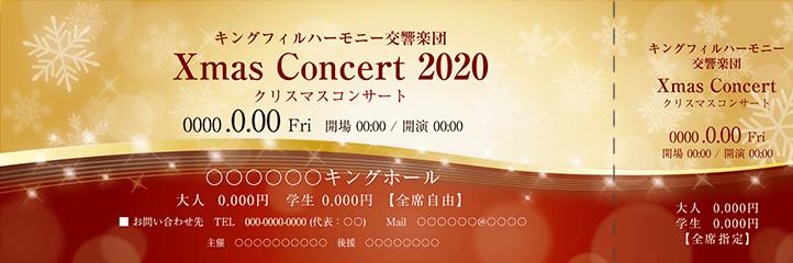 コンサート・イベントのチケットのデザインテンプレート(チケットのデザイン(TK-D-Z0313))