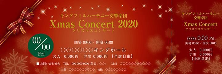 コンサート・イベントのチケットのデザインテンプレート(チケットのデザイン(TK-D-Z0316))